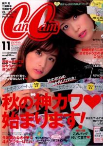 CanCam11月号表紙2
